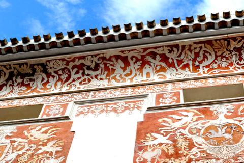 Casa Pintada Mula