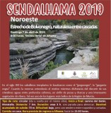 Sunday 12th May Sendalhama: guided walking route in Moratalla, departing from Alhama de Murcia