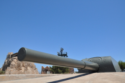 Cartagena, Cenizas and Negrete Military Batteries
