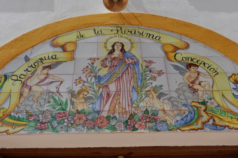 The church of the Purísima Concepción in El Esparragal, Puerto Lumbreras